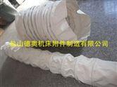 南通专业定制550*2000电厂粉煤灰散装机输送帆布袋厂家