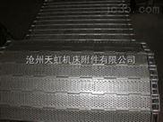 重型链板带 双层金属板链 机械链板传送带 镀锌链