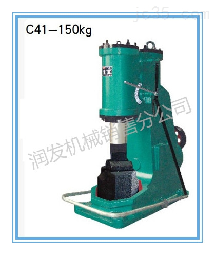 150KG重型锻压空气锤 工业锻打空气锤