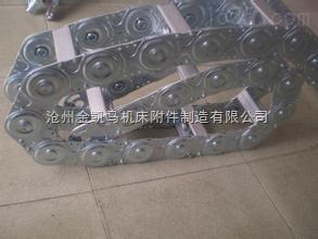 钢制拖链塑料拖链