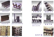 刀片、模具、配件