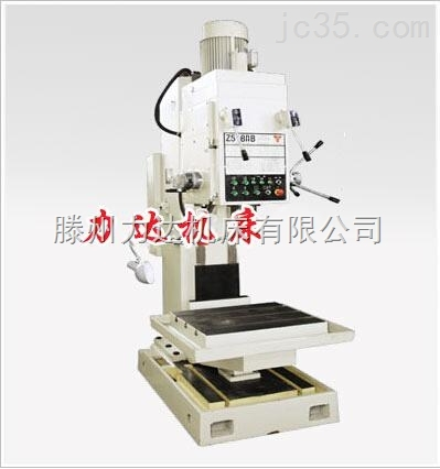 Z5180方柱立式钻床优质供应商