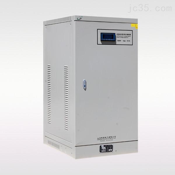 SBW-F系列分调全自动补偿式电力稳压器