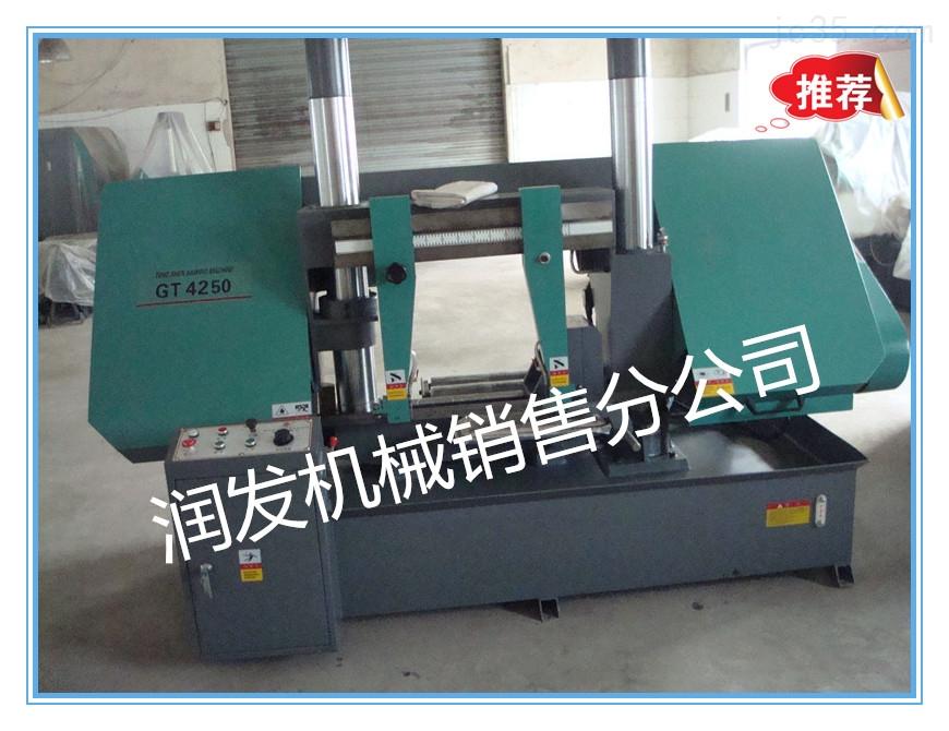 GT4250龙门卧式金属带锯床-金属带锯床厂家-