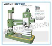 Z3050x16液压摇臂钻床-液压摇臂钻床厂家-