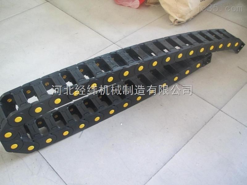 尼龙拖链规格 机械设备穿线专用坦克链