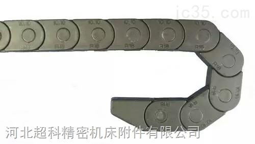 超科45系列工程塑料拖链