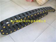 贵州15*50整体式耐磨损除尘工程塑料拖链