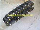 江苏机械专用塑料拖链,塑料拖链厂家,塑料拖链规格
