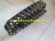 材质齐全-尼龙线缆拖链,塑料导向拖链,工程穿线拖链