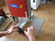 小型带锯机带锯床 木工开料机 下料机 切割机 8寸佛珠开料机