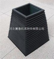 导轨风琴密封式高温防护罩推荐