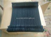 PVC柔性伸缩式风琴防尘罩皮老虎供应商