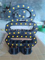 供应耐酸碱防静电穿线工程尼龙塑料拖链