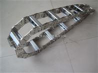tl95穿线钢铝拖链,耐电压伸缩钢铝拖链