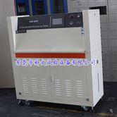 株洲UV光照老化测试箱|紫外线老化试验机