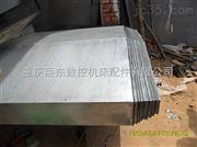 厂家直销定做各种机床钢板防护罩