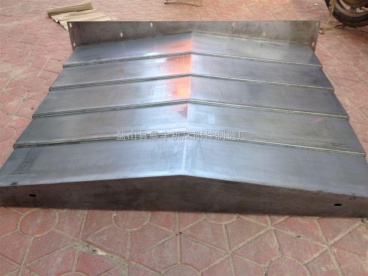 龙门铣床导轨专用伸缩防护板,伸缩式导轨防护罩