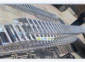 河北沧州钢制铁钢铝拖链厂家