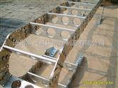 油管钢制钢铝铁拖链
