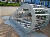 机床专用线缆保护钢制钢铝铁拖链
