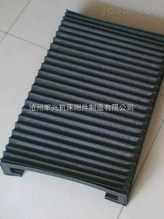机床专用柔性风琴式防护罩质量