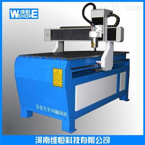 河南维恒科技6012双色板专用雕刻机
