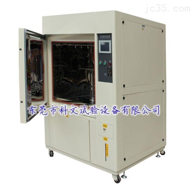 东莞氙灯耐气候测试箱
