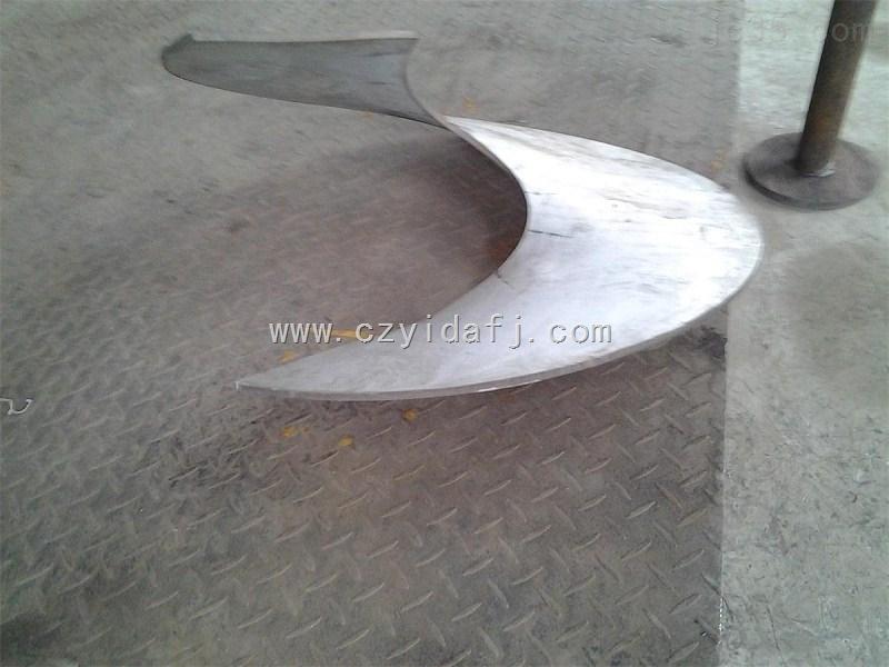 304材质不锈钢绞龙叶片