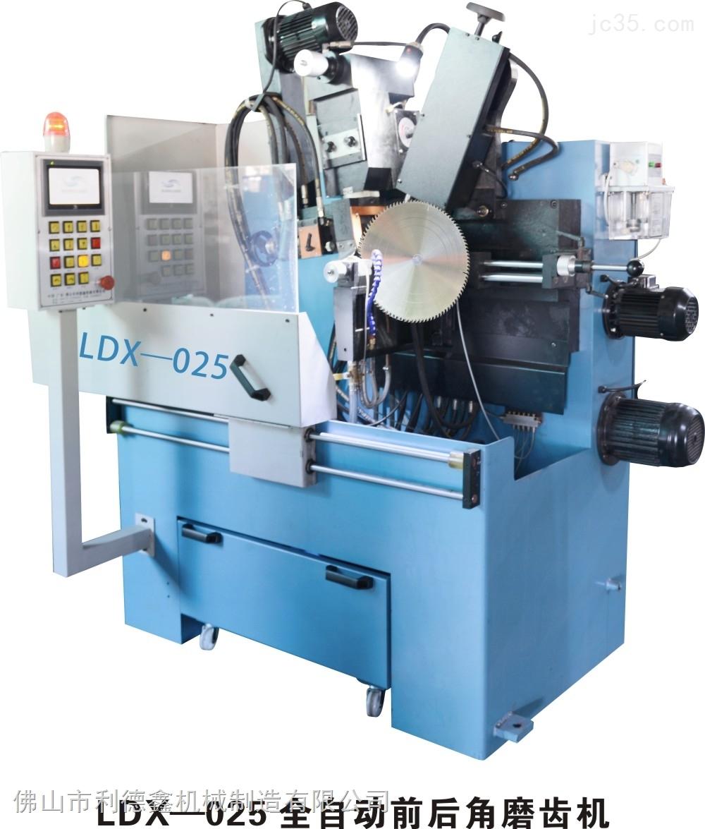 合金圆锯片磨刀机/全自动铬合金锯片研磨机/磨齿机/数控锯片研磨机