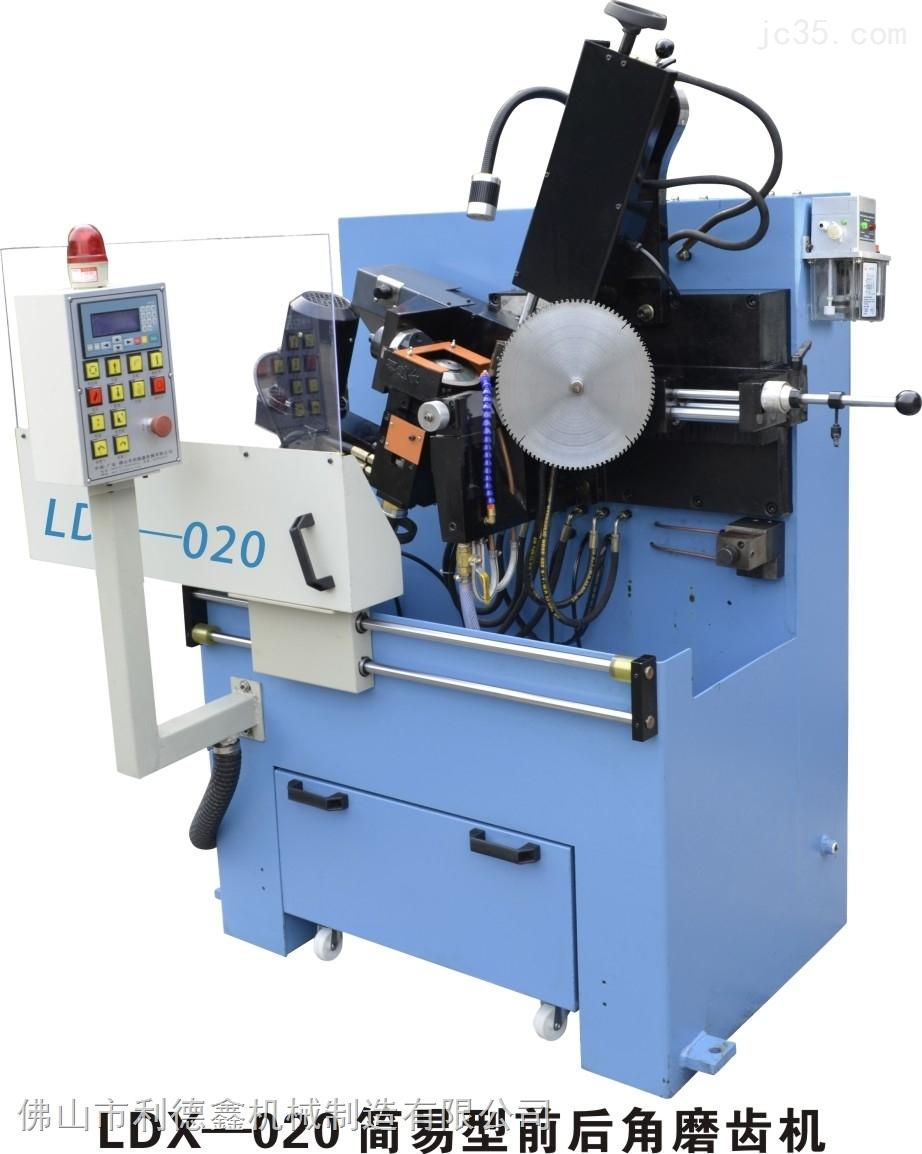 木工磨齿机/全数控磨齿机/圆锯片磨齿机/圆锯片研磨机