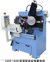 木工磨齿机/全竞技宝磨齿机/圆锯片磨齿机/圆锯片研磨机