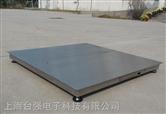 【迪庆电子地磅厂家【迪庆2吨3吨5吨的地磅平台秤一台
