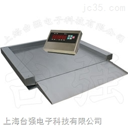 【香格里拉电子地磅厂家【香格里拉2吨3吨5吨的地磅平台秤一台