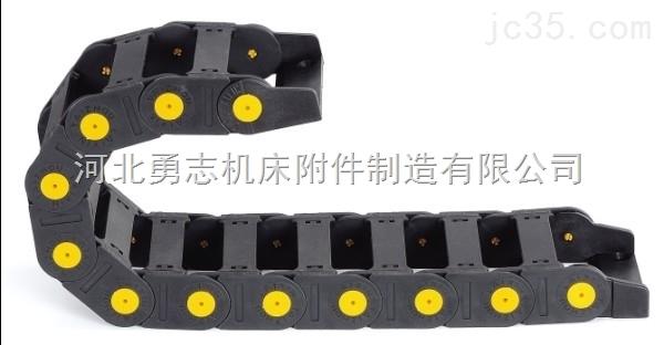 高柔性电缆塑料拖链