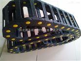机床承重型尼龙塑料拖链