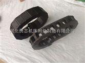 机械耐磨线缆塑料拖链