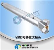 VMD可转位大钻头 大直径钻头 定心大头钻 深孔钻头