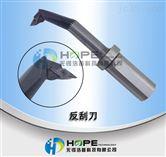 反向沉孔刀加工差速器壳体 反拉刀沉头刀专业壳体加工