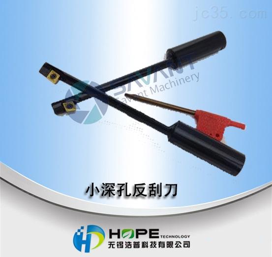 小孔反镗刀 大成孔 超高长径比 小深孔反镗刀 进口材料定制