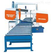 GB4265HX槽钢专用锯床