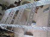 钢制电缆坦克拖链线槽