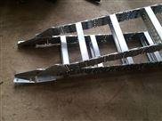 钢丝缠绕高压胶管保护链