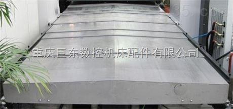 进口机床盔甲式立柱防护罩