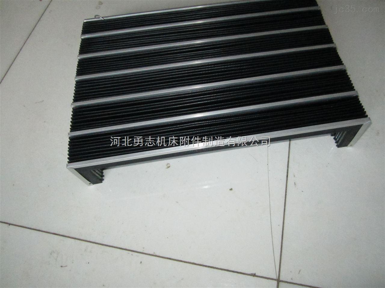 机床柔性风琴式伸缩防护罩