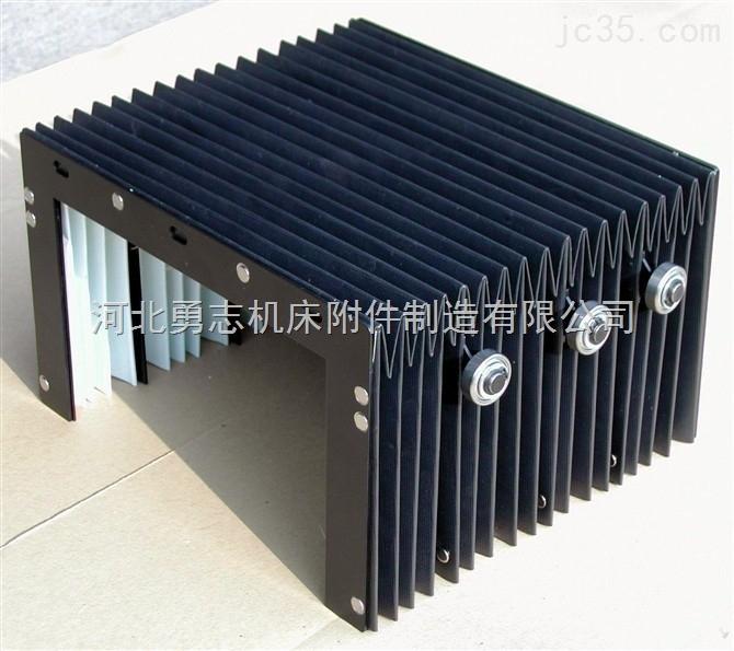 耐高温直线导轨风琴防护罩