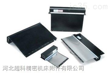 机床铝型材防护帘|机床铝帘生产厂家