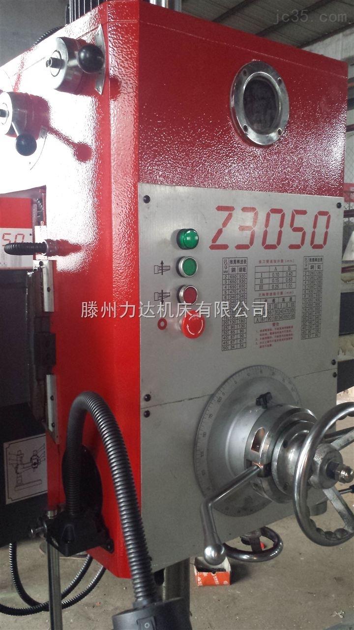 企业集采低速Z3050摇臂钻
