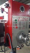 力达钻床部2015年Z3050摇臂钻床Z3050液压摇臂钻床销量火爆