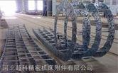 风管钢铝拖链|风管钢制拖链